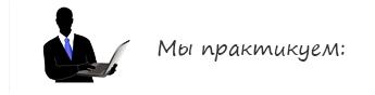 praktikuem_0512
