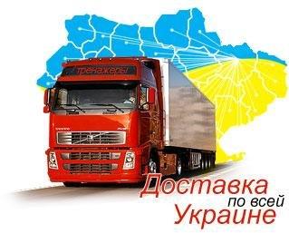 dostavka-tovarov