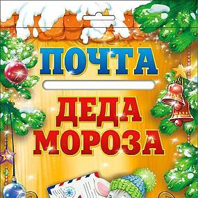 novogodnie-kartinki-foto-028_thumb