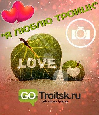 Troick3
