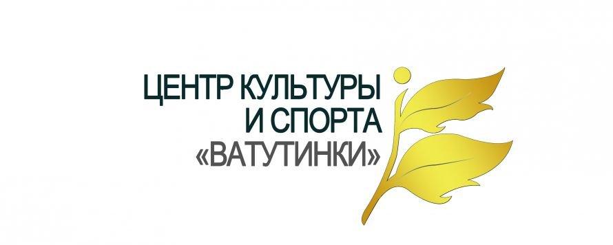 логотип с назв-ватутинки