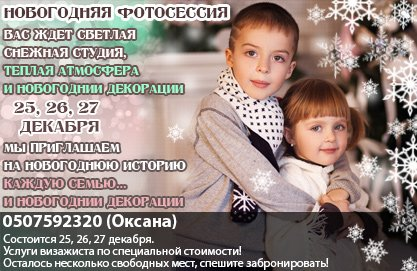 0652_Novogod_istoriy