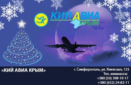 0652_Kiy_Avia