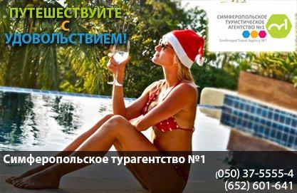 0652_Turagenstvo_1