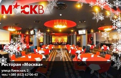 0652_Moskva