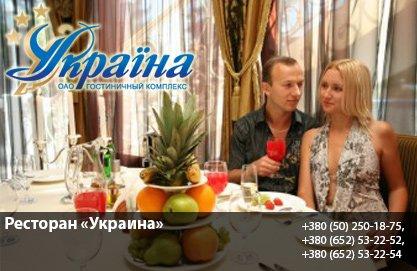 0652_Ukraina