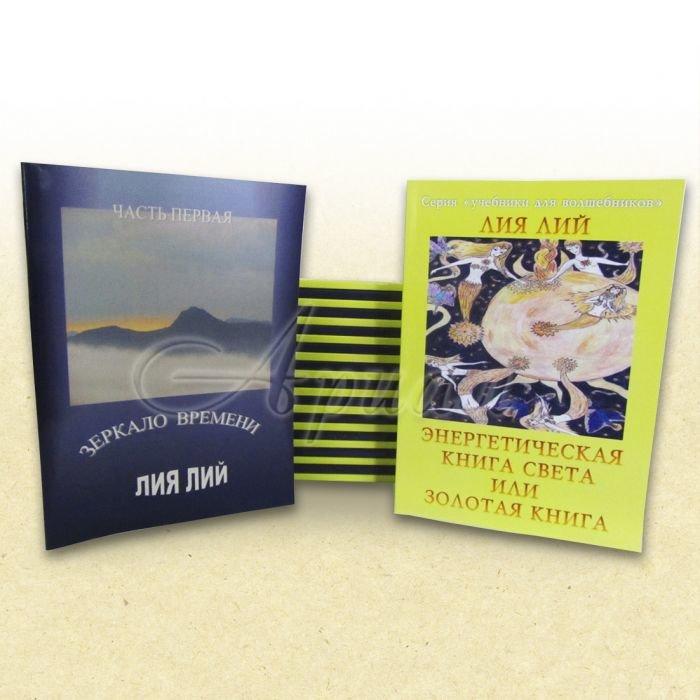 Изготовление монографий, учебников с грифом МОН, учебных пособий  в Симферополе (9)
