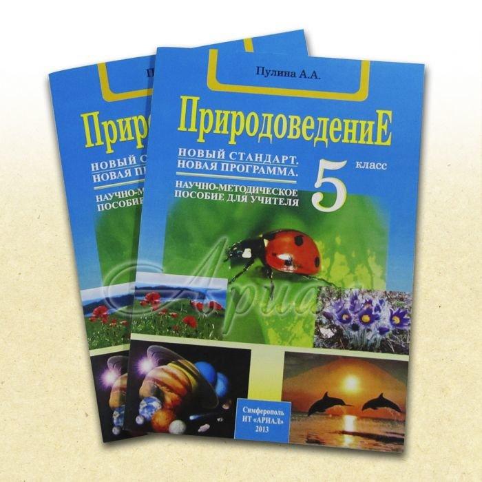 Изготовление монографий, учебников с грифом МОН, учебных пособий  в Симферополе (5)
