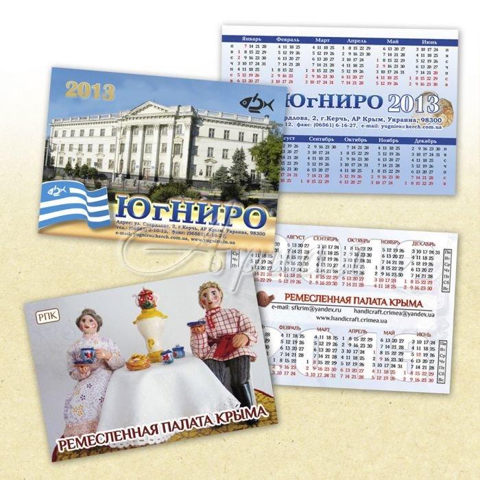 Изготовление карманных календарей Симферополь_1