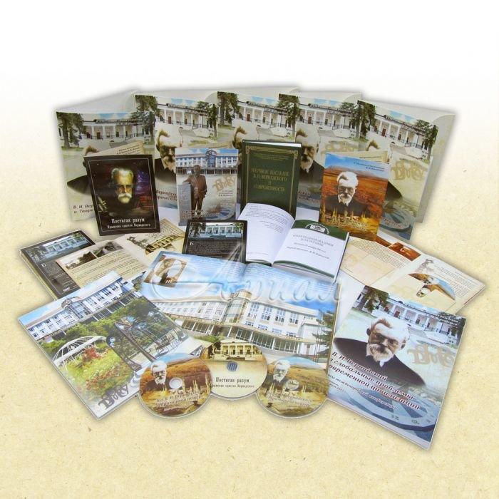 Изготовление монографий, учебников с грифом МОН, учебных пособий  в Симферополе