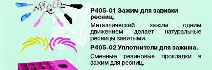 40501-02
