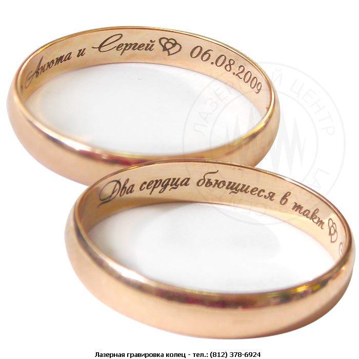engraving_ring_20