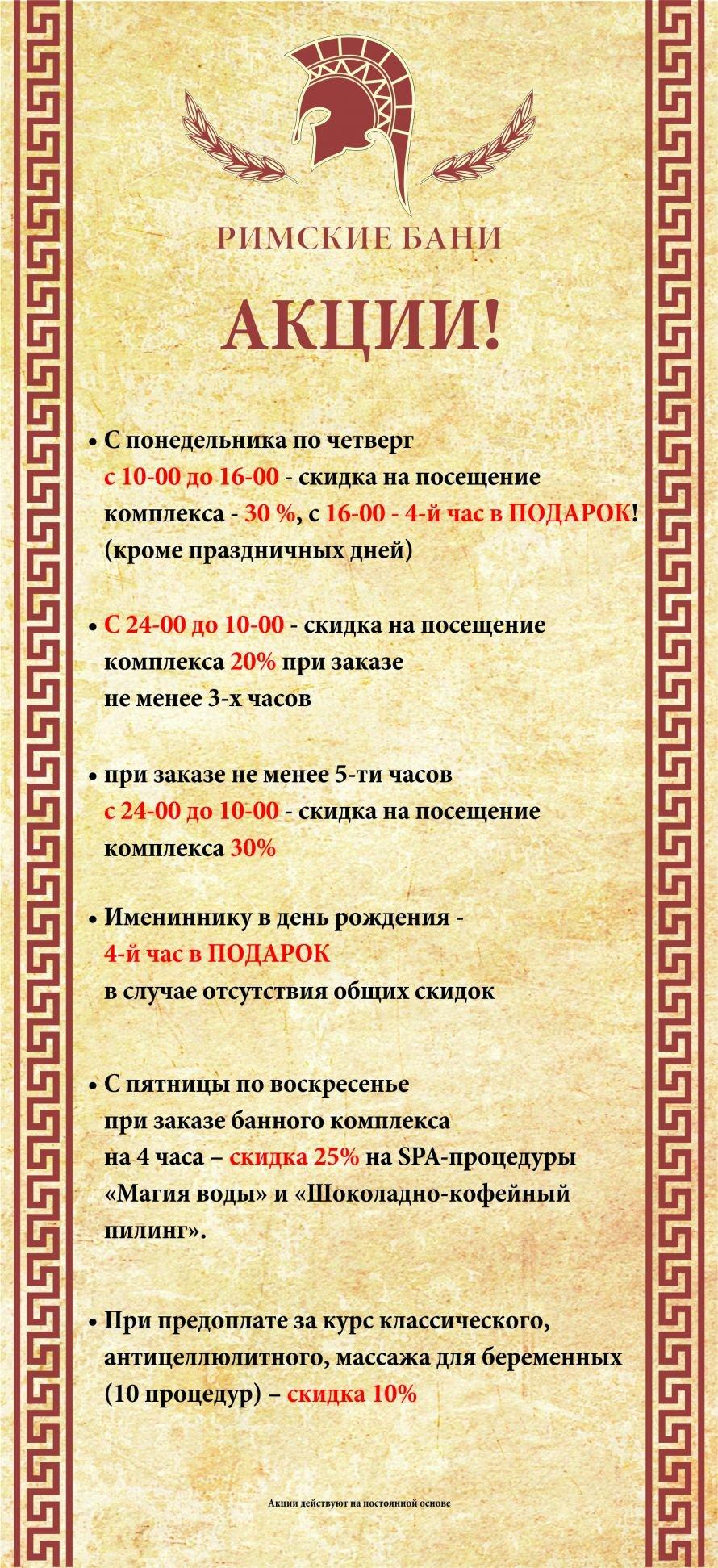 акции октябрь 2013