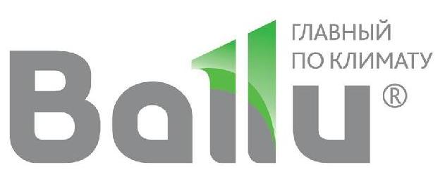 Ballu_Logo