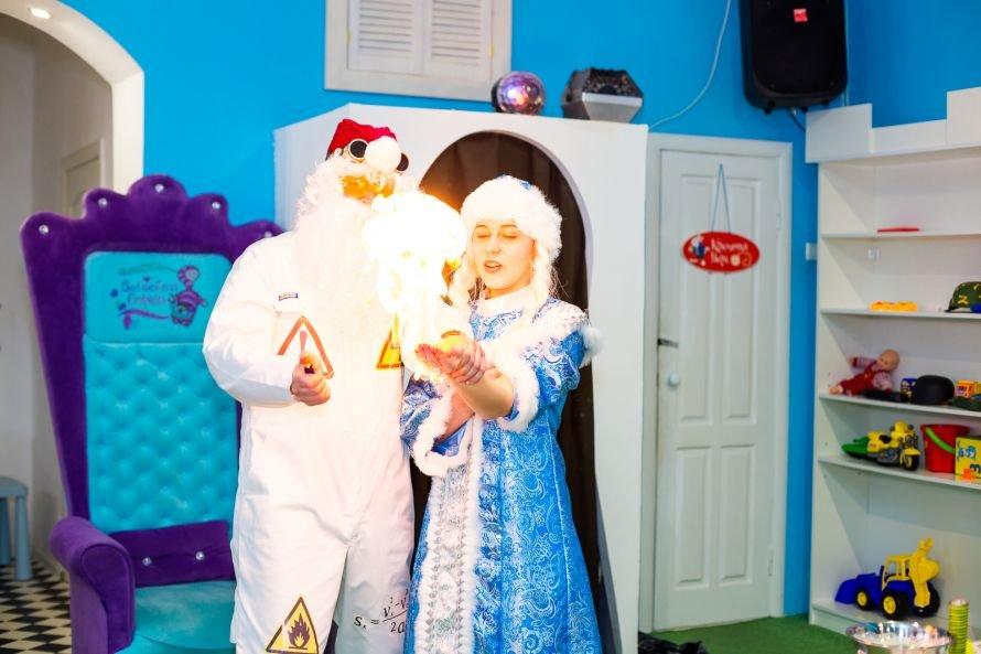 Волшебная страна Секретная лаборатория Деда Мороза 25.12.16-76
