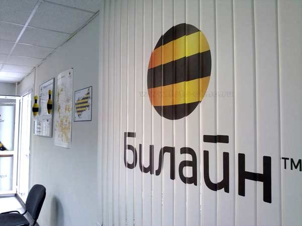 vertikalnie-zaluzi-s-logo-simferopol-vdoma