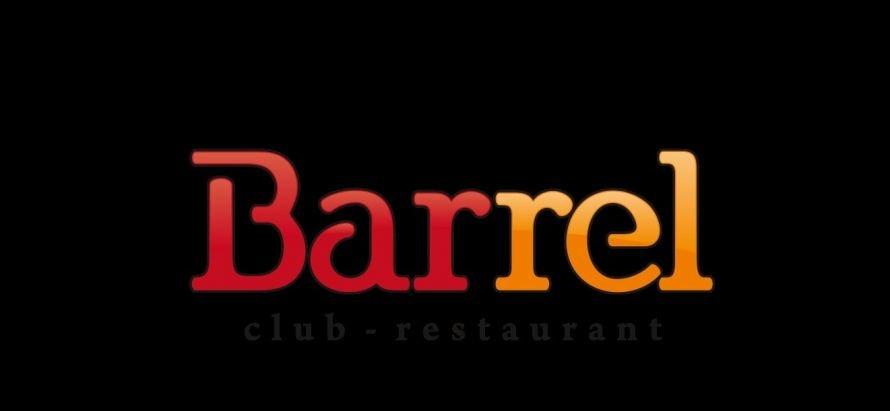 BarrelLogo