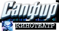 логотип сапфира