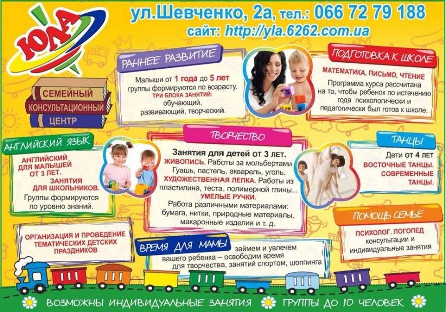 14089460_853936191409429_1024890811_n