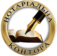 _kontora_144284442776