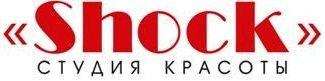 Логотип Студии красоты Shock — копия.1