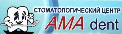 логотип — копия — копия