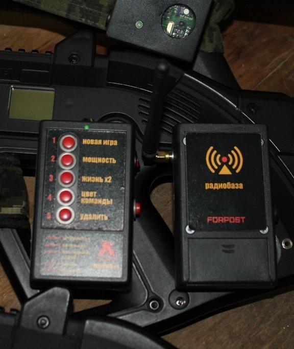 радиобаза