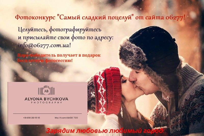 1451478271_8db0905edfd563f7269ea3aabb5716i96