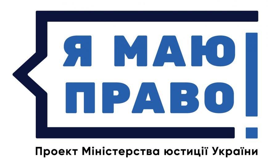 ЯМП!_Лого_Вертикальний__З підписом
