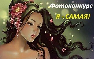 2fons.ru-8983