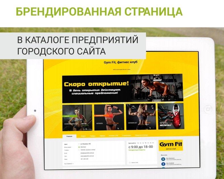 1549981_sochnyi-fon0_149210877013