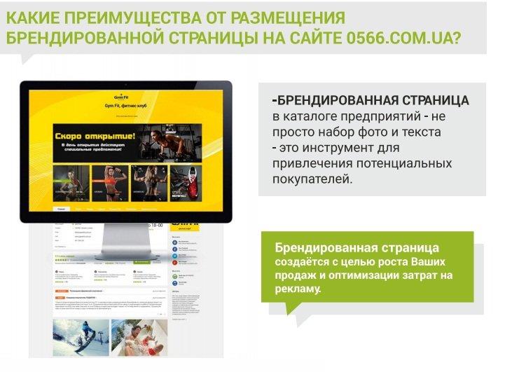 1549981_sochnyi-fon0_14921088924