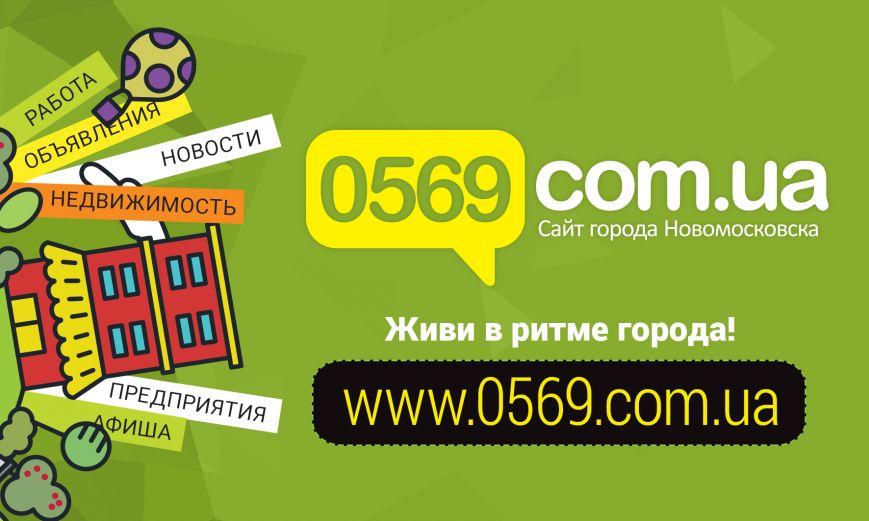 150x90 - Баннер