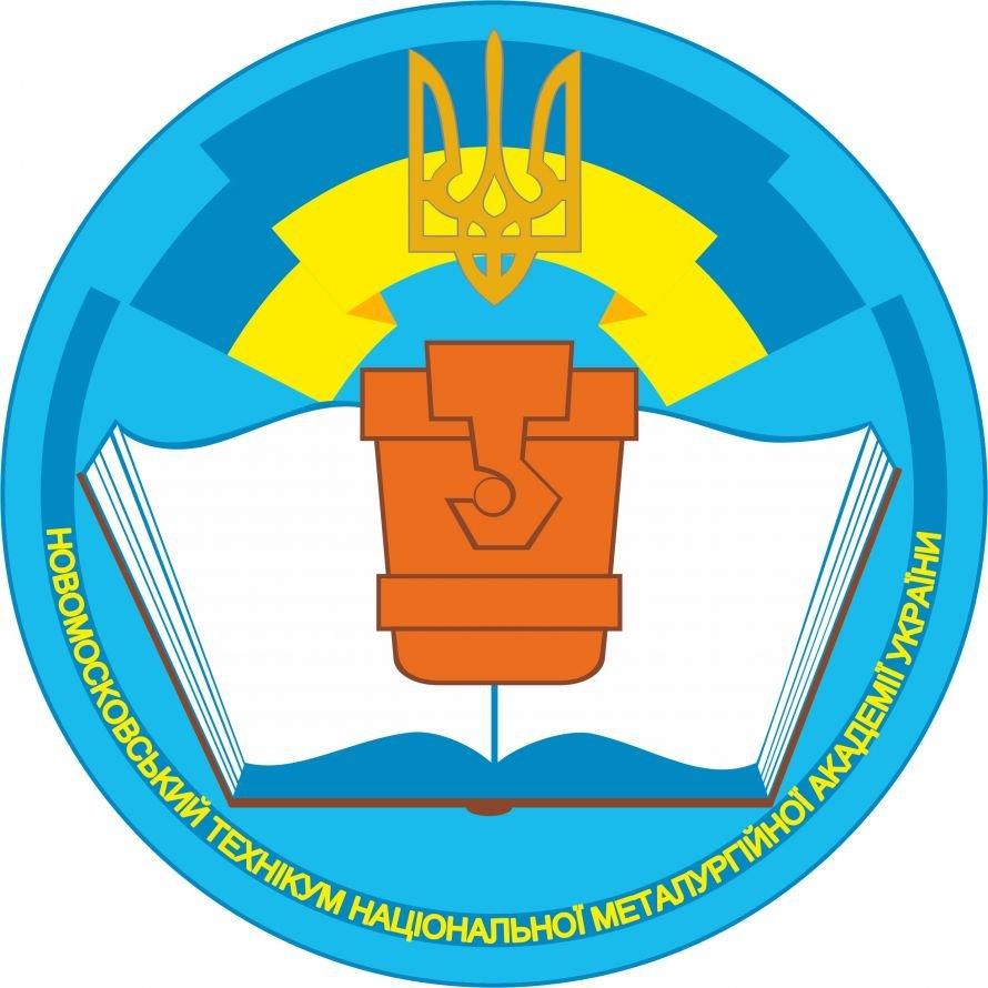Лого_Техникум