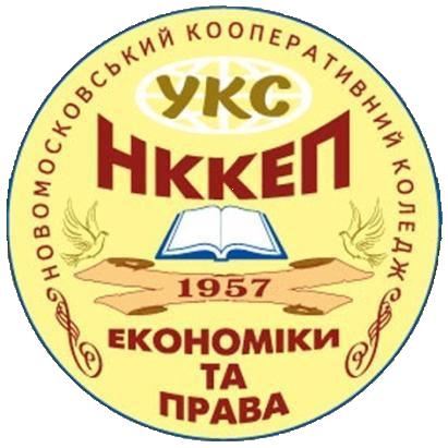 Лого Колледж