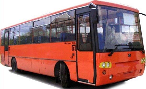 РАсписание движения автобусов в Павлограде