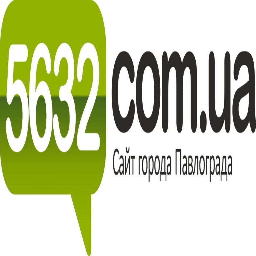 5632_logo_BIG