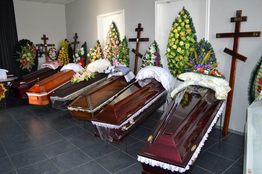 купить гроб в павлограде